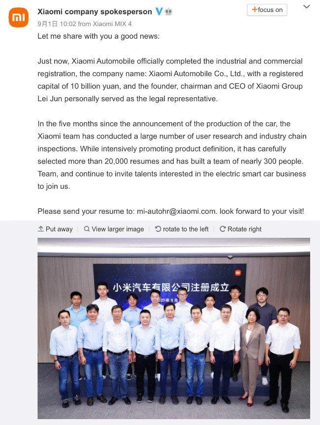 Xiaomi Automobile Co. Ltd