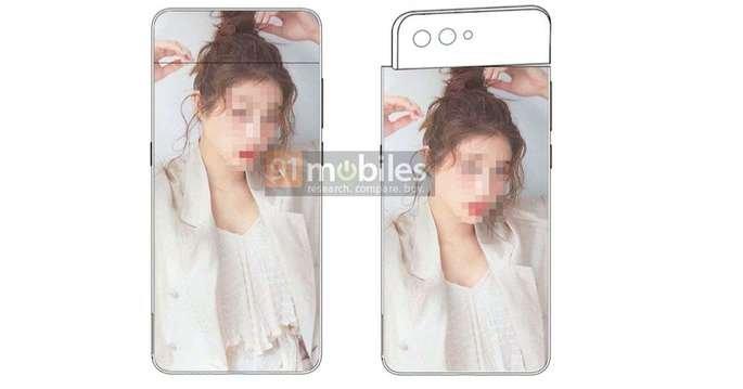 Xiaomi patente selfie