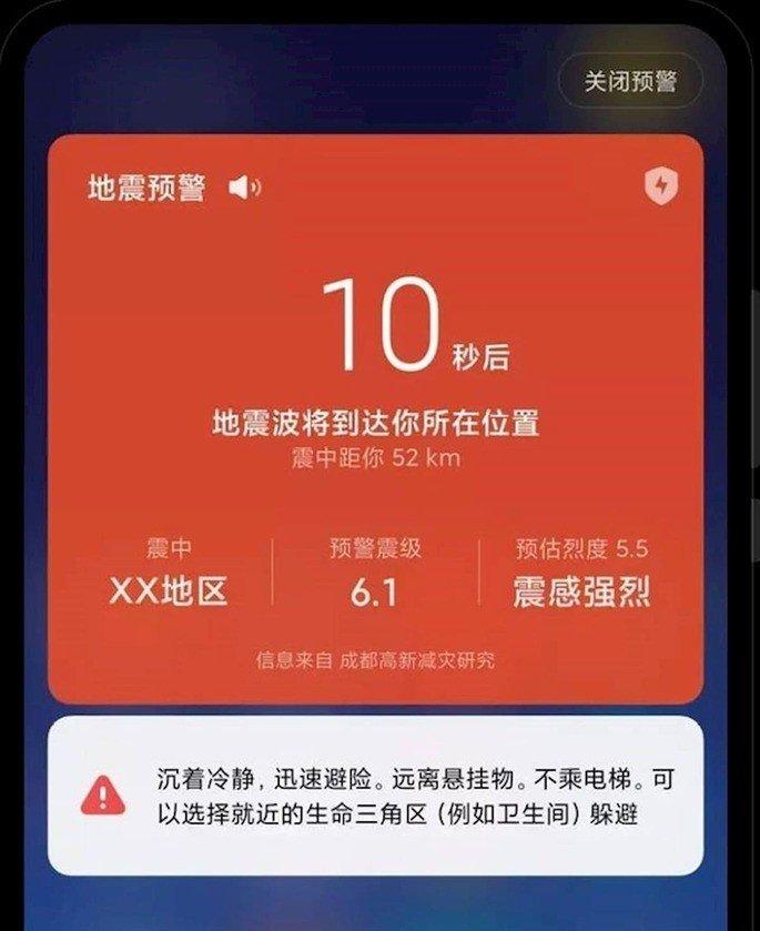 Exemplo de Tremores de terra na Xiaomi MIUI