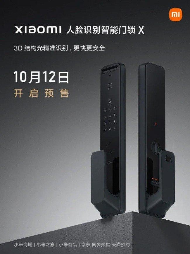 Xiaomi smartlock