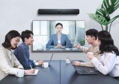 Xiaomi revelou tudo sobre o novo produto para reuniões de teletrabalho