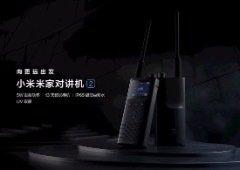 Xiaomi lança Mijia Walkie Talkie 2: a qualidade justifica o preço