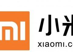 Setembro marca a chegada da Xiaomi a África