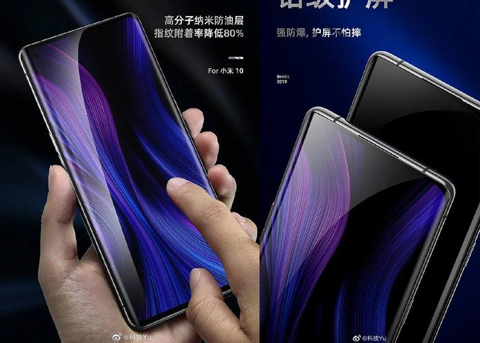Xiaomi Mi 10 imagens