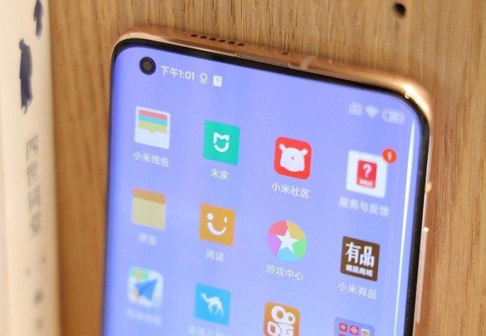 Xiaomi Mi 10 Pro, câmara buraco no ecrã