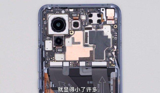 Xiaomi Mi 11 desmontado