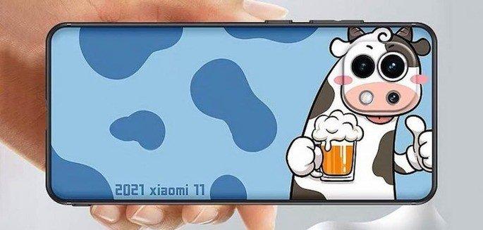 Uma das capas não oficias do Xiaomi Mi 11 que original o meme
