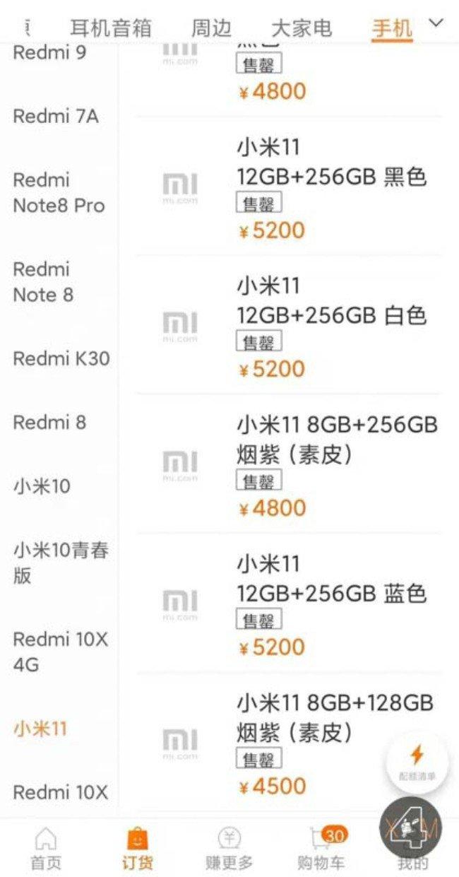 Preço Xiaomi Mi 11