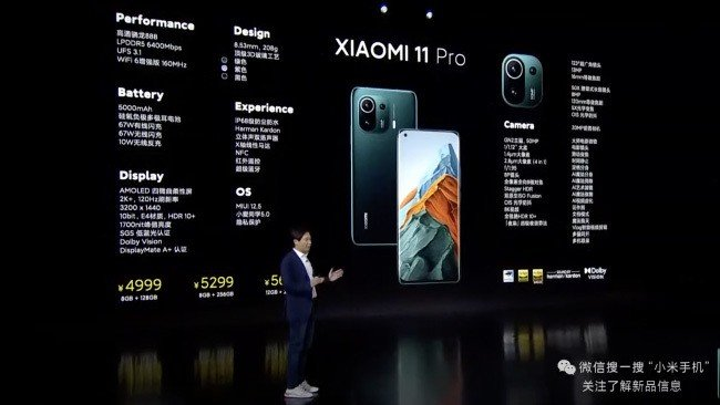 Xiomi Mi 11 Pro