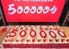 Xiaomi Mi 11 vendeu mais de 1,500 unidades por segundo até esgotar!