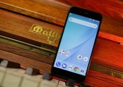 Passatempo Patronos: Atreve-te a ganhar um Xiaomi Mi A1