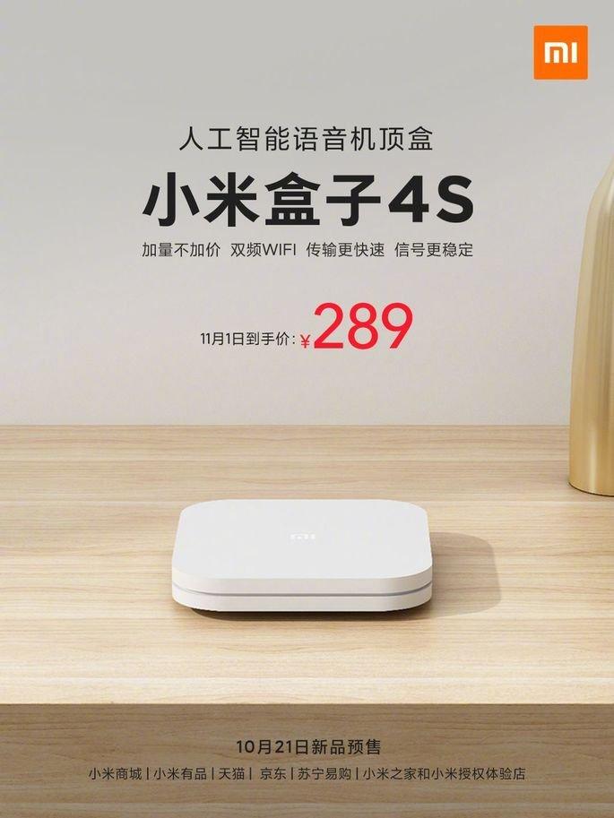 Cartaz da Xiaomi Mi Box 4S