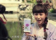 Xiaomi Mi MAX 3 em novo vídeo, agora na sua versão em Dourado