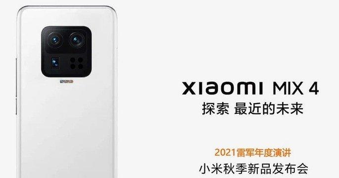 Inoffizielles Angebot für Xiaomi Mi MIX 4