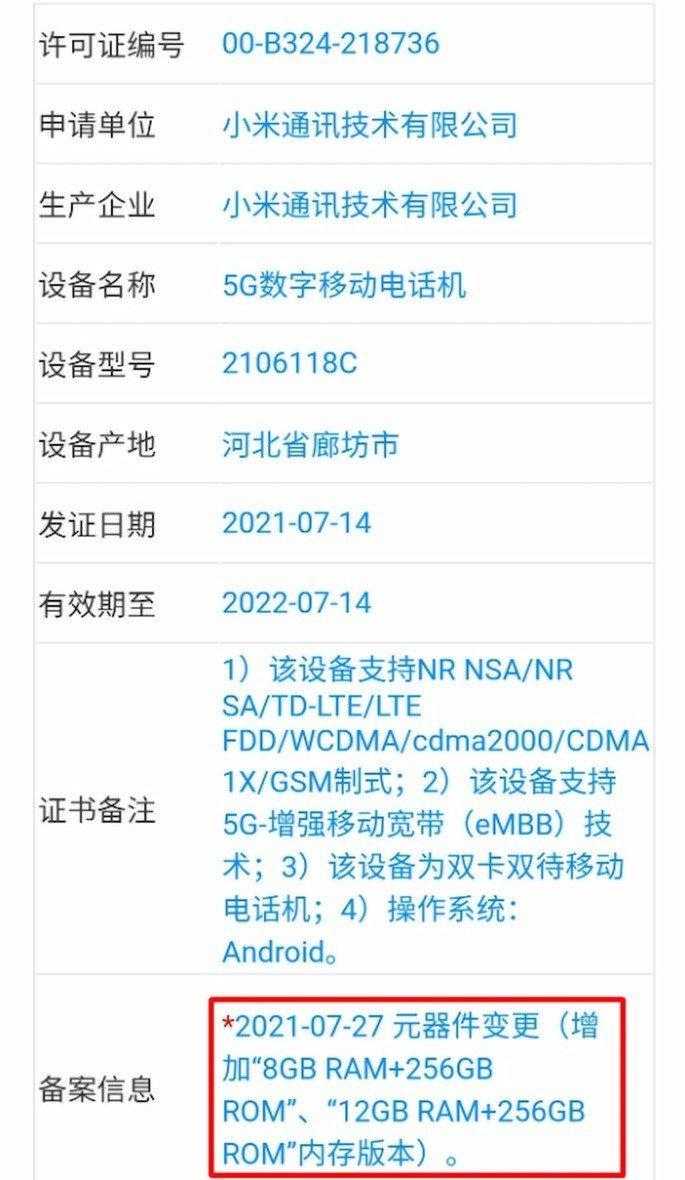 Xiaomi Mi MIX 4 certificado na TENAA. Crédito: Gizmochina