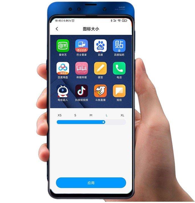 Xiaomi ícones MIUI 11