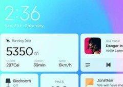 Xiaomi Mi MIX Fold. Design do futuro dobrável é revelado em patente