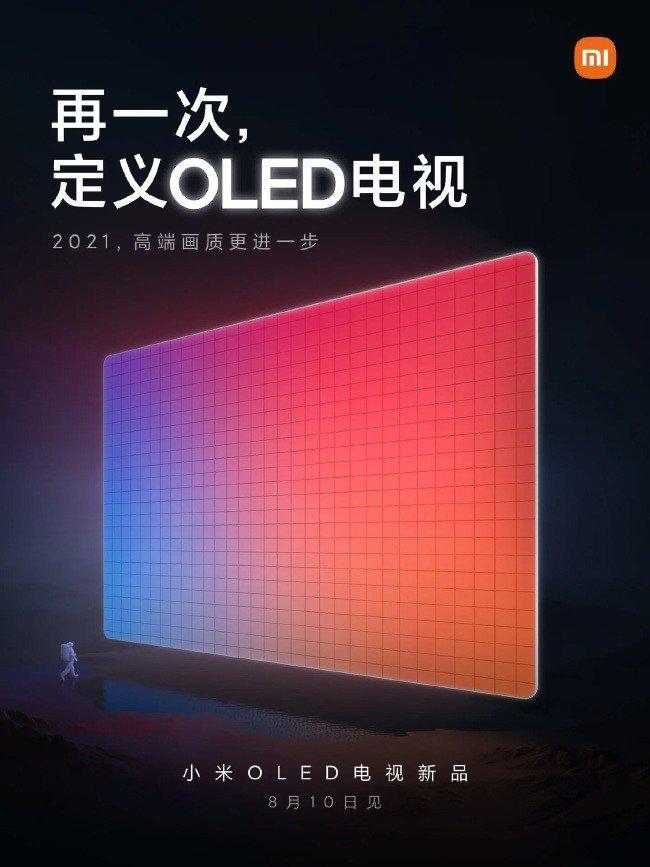 Xiaomi Mi OLED TV 2021