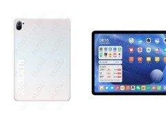 Xiaomi Mi Pad 5: esta é a primeira imagem real do tablet