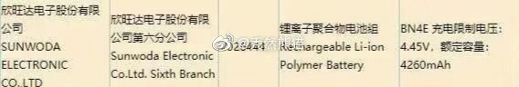 Certificação da 3C confirma capacidade da bateria do Xiaomi Mi Pad 5