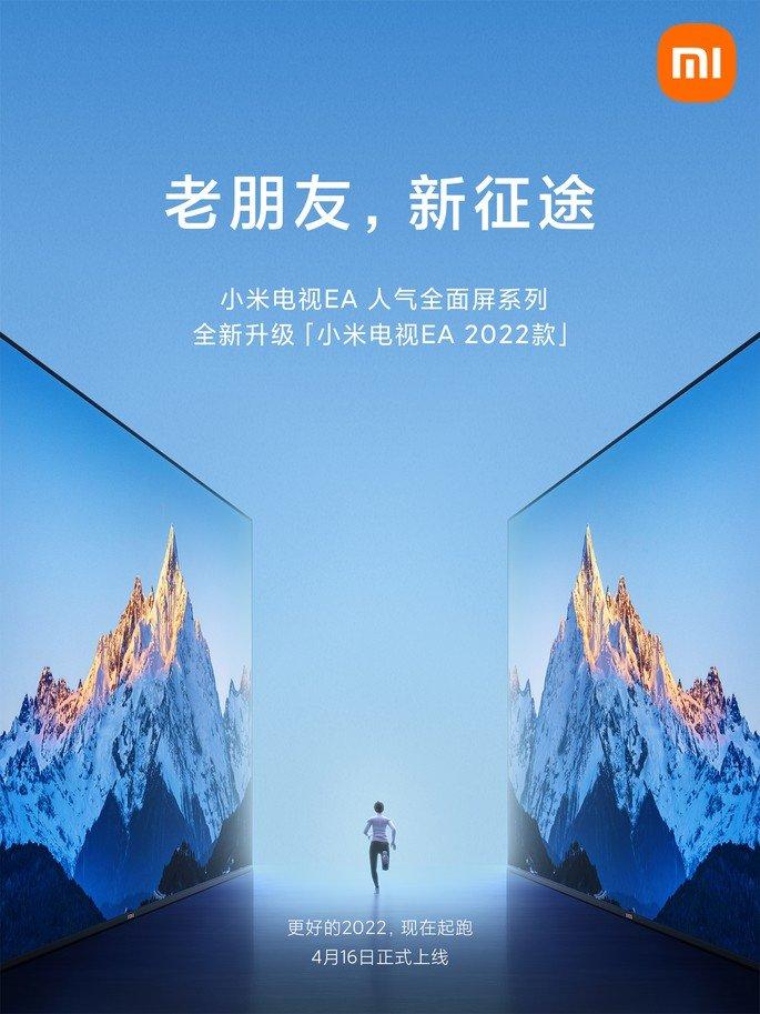 O primeiro cartaz oficial das Xiaomi Mi TV EA 2022