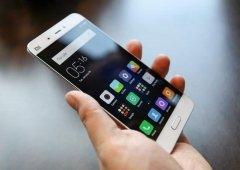 Xiaomi Mi 5 é o mais recente Android a receber o Face Unlock