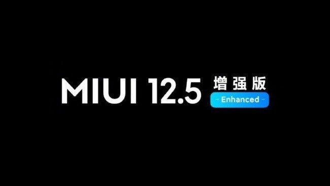 Xiaomi MIUI 12.5
