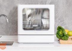 Xiaomi OD1: a máquina de lavar loiça inteligente ideal para a tua cozinha