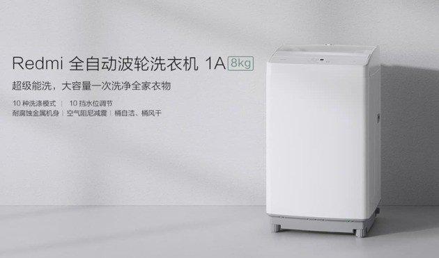Máquina de lavar xiaomi Redmi 1A 2