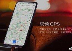 Xiaomi Redmi K20 Pro poderá ter botão dedicado à assistente virtual