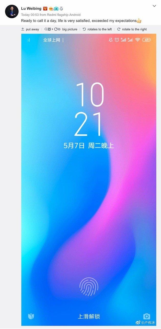 Xiaomi Redmi topo