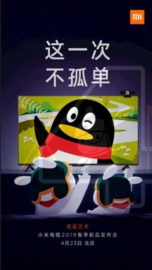 Xiaomi Smart TV Teaser