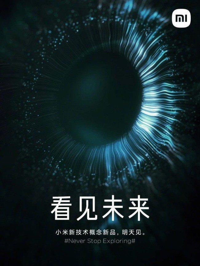 Xiaomi smartglass