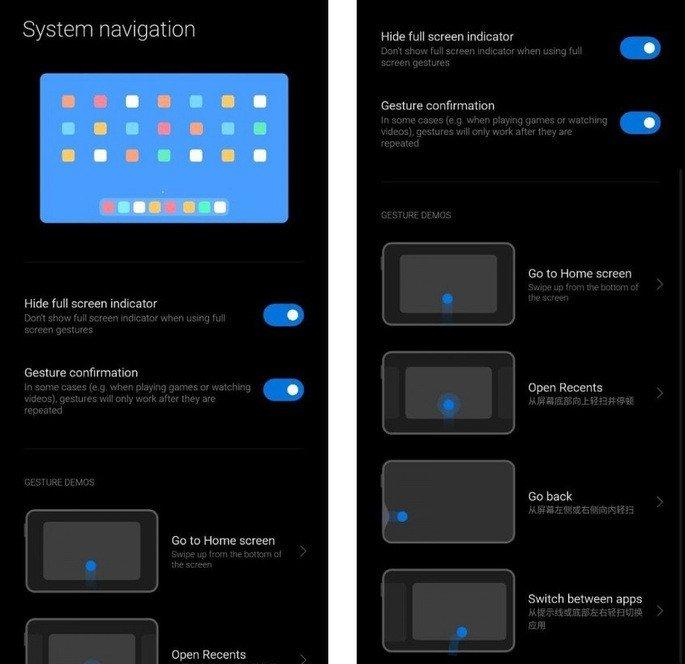 MIUI Xiaomi Android