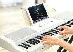 Xiaomi: O sintetizador inteligente está com preço a considerar