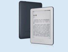 Xiaomi vai atacar o Amazon Kindle com um novo produto