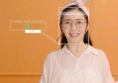 Xiaomi Xiaoyang R5: a fechadura inteligente que tem reconhecimento facial
