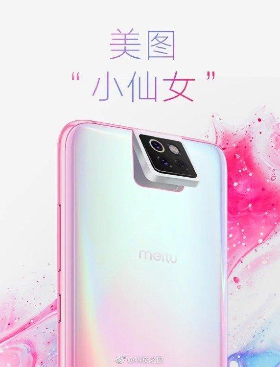 Xiaomi Meitu Little Fairy