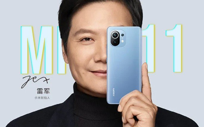 Xiaomi Mi 11 CEO