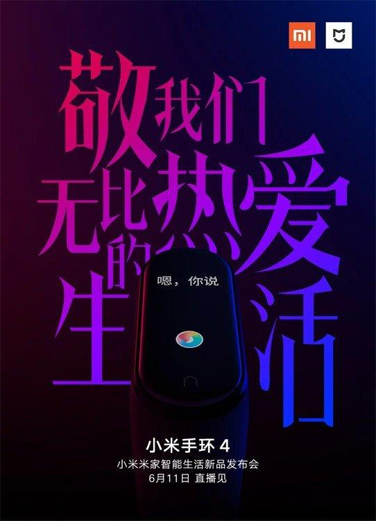 Xiaomi Mi Band 4 11 de junho