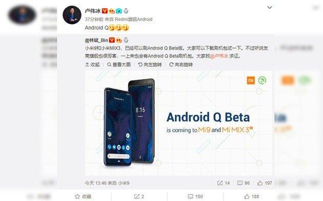 Xiaomi Redmi Android Q beta
