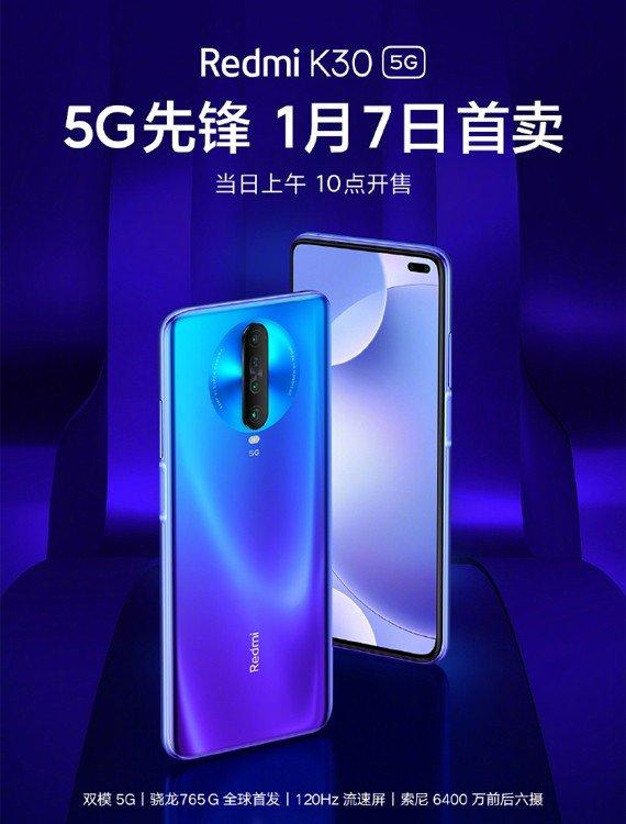 Xiaomi Redmi K30 data de lançamento