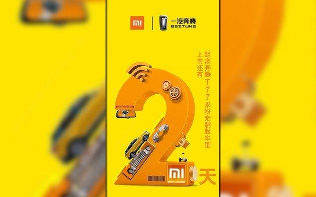 Xiaomi SUV
