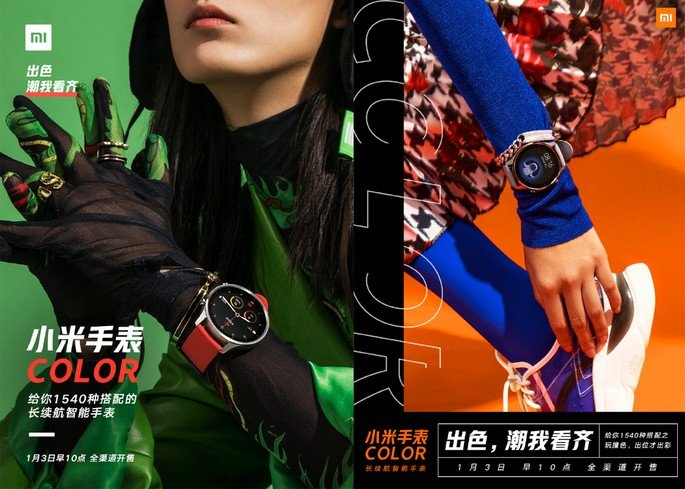 Xiaomi Watch Color smartwatch