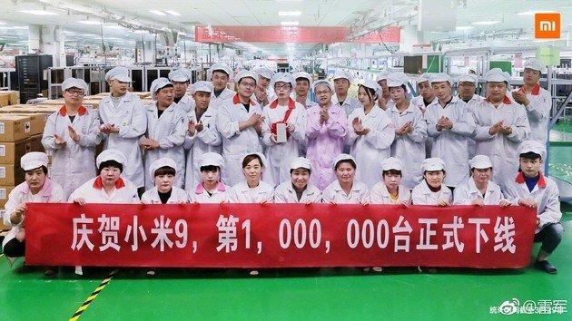 xioaomi supply line