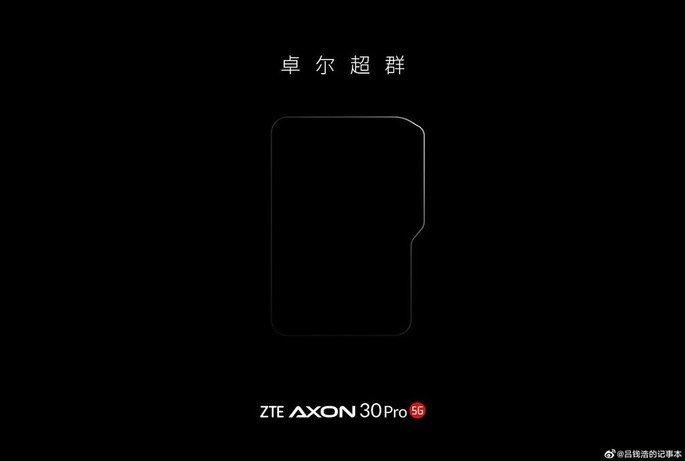 Teaser do ZTE Axon 30 Pro