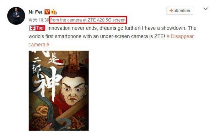 ZTE weibo