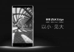 Zuk Edge apresentado oficialmente com Snapdragon 821 e 6GB RAM