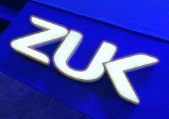 ZUK - Será o fim da marca com o encerramento dos fóruns e ZUK.com